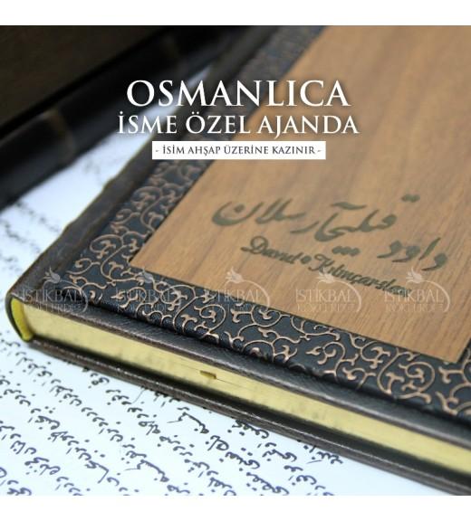 Osmanlıca - İsme Özel Ahşap Kapaklı Ajanda