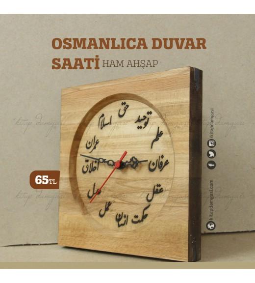Ahşap Osmanlıca Duvar Saati