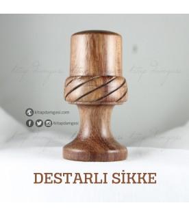 Destarlı Sikke - Damga Seti