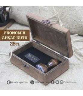 Ahşap Damga Kutusu - Ekonomik
