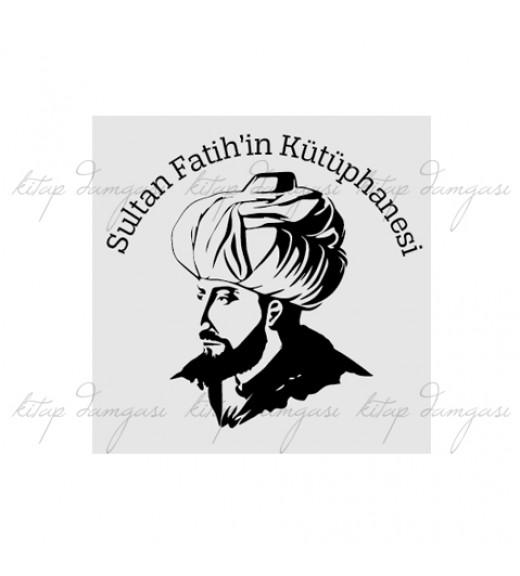 Fatih Sultan Mehmet Portresi - İsme Özel Damga