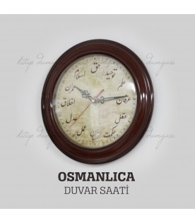 Ahşap Görünümlü Osmanlıca Duvar Saati