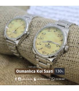 Q&Q Metal Osmanlıca Çift Saati - QQ11