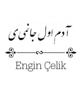 Adam Ol Canımı Ye Osmanlıca İsme Özel Mühür