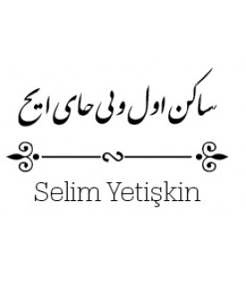 Sakin Ol ve Bir Çay İç-Osmanlıca İsme Özel Mühür