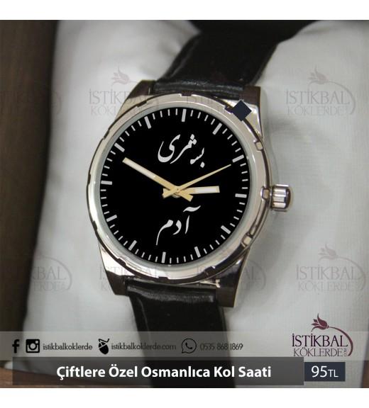Çiftlere Özel Osmanlıca Kol Saati