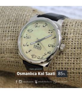 Osmanlıca Kol Saati - QQ Marka