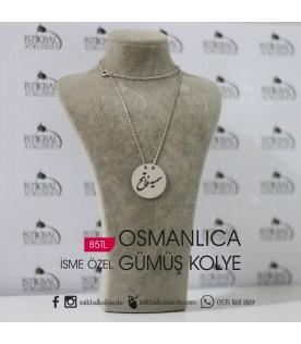 İsme Özel Osmanlıca Gümüş Kolye