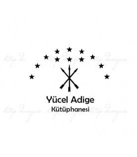 Adige - İsme Özel Mühür
