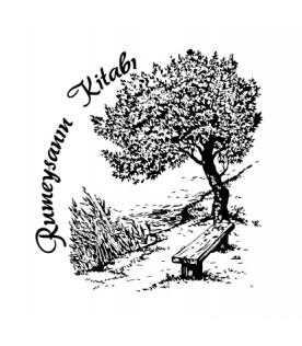 Ağaç ve Eski Bank İsme Özel Kitap Damgası