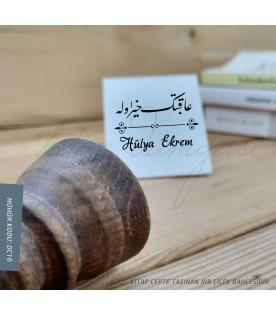 Akıbet Hayrola - İsme Özel Osmanlıca Mühür
